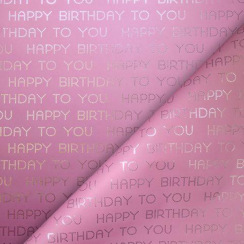 Gift Wrap Dotty Happy Birthday Pink Foil